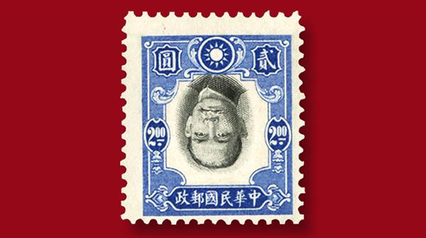 china-1941-two-dollar-black-blue-sun-yat-sen-stamp
