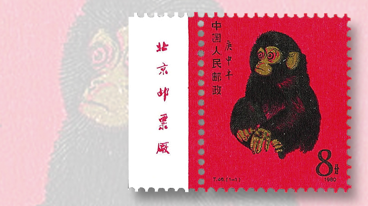 china-1980-first-year-of-the-monkey-stamp