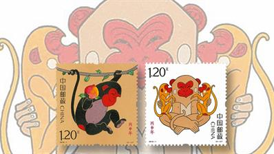 china-2016-year-of-the-monkey-stamps