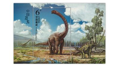 china-2017-dinosaurs-souvenir-sheet