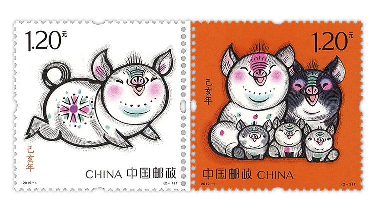 china-2019-year-of-the-pig-stamps