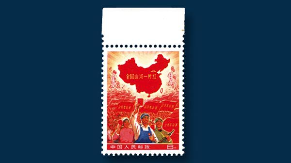 china-country-red-kelleher-rogers-auction