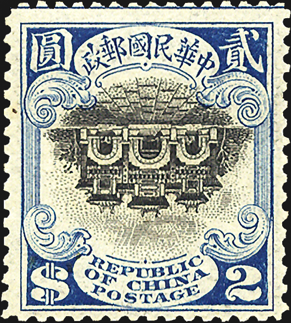 china-hall-of-classics-inverted-center-error-cherrystone-auction-2015