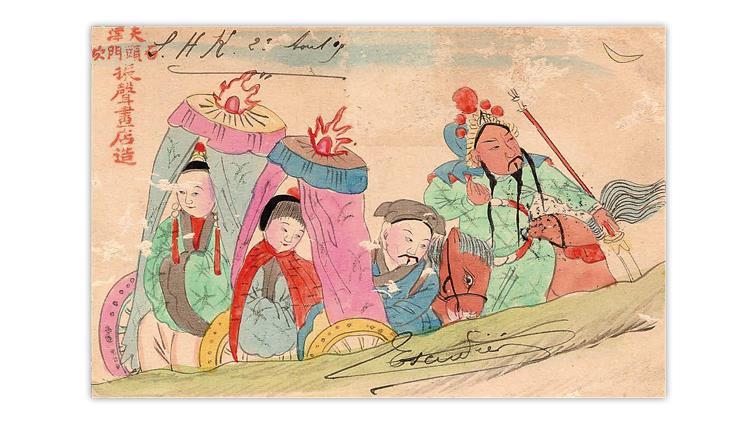 china-imperial-postcard-painting-guan-yu-wives-liu-bei