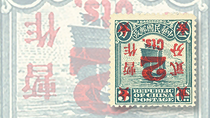 china-invert-surcharge-cherrystone-auction-2015