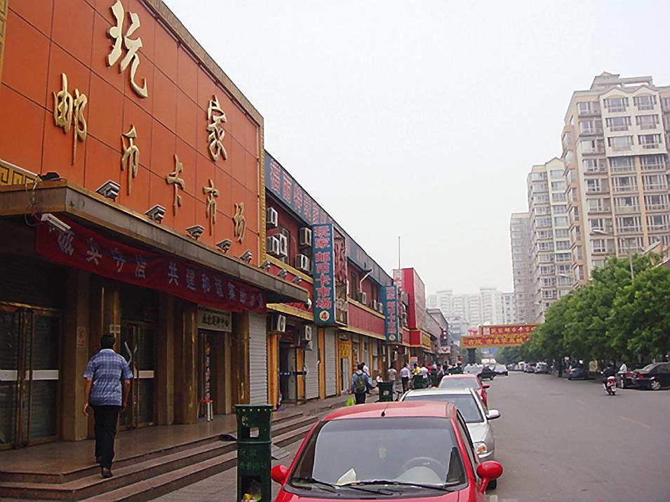 china-madian-stamp-market-beijing