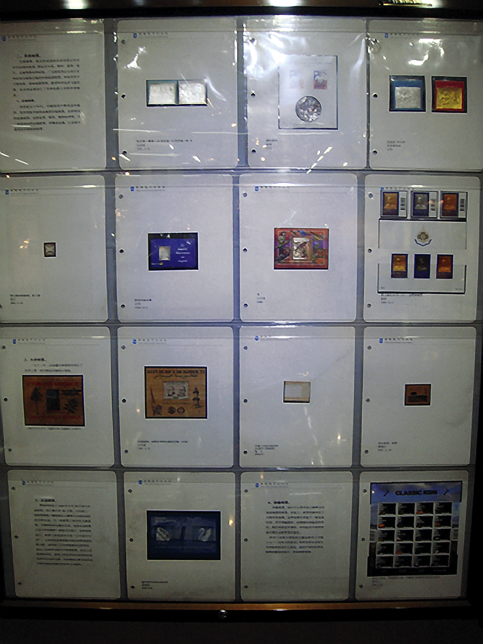 china-national-postage-stamp-museum-odd-shape-stamps