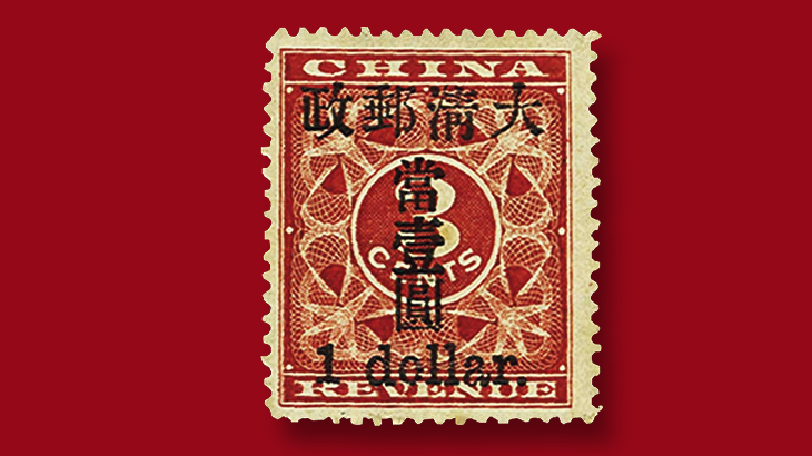 china-one-dollar-on-three-red-revenue-surcharged-stamp