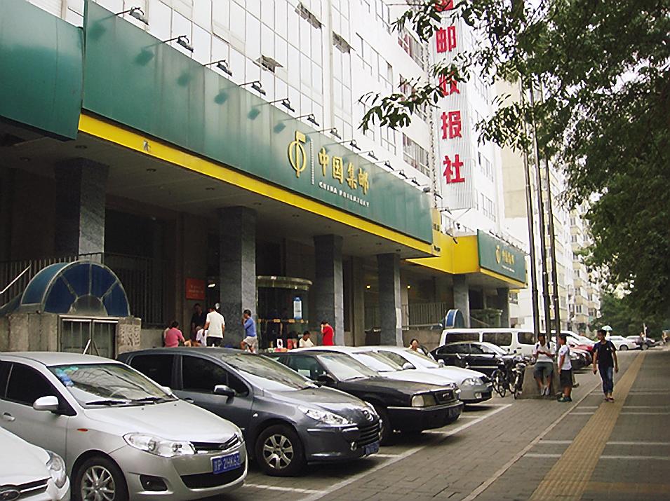 china-philately-headquarters-retail-store-beijing