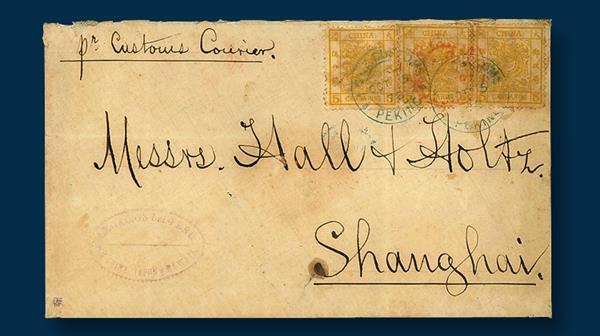china-record-auction-1878-envelope-shanghai