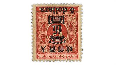 china-red-revenue-stamp