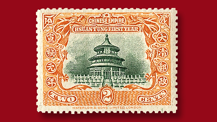 Revisiting China's 1909 Temple of Heaven, Peking stamps