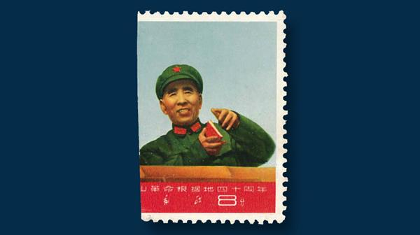 china-unissued-blue-sky-stamp