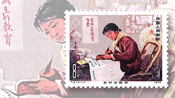 china-womens-day-stamp