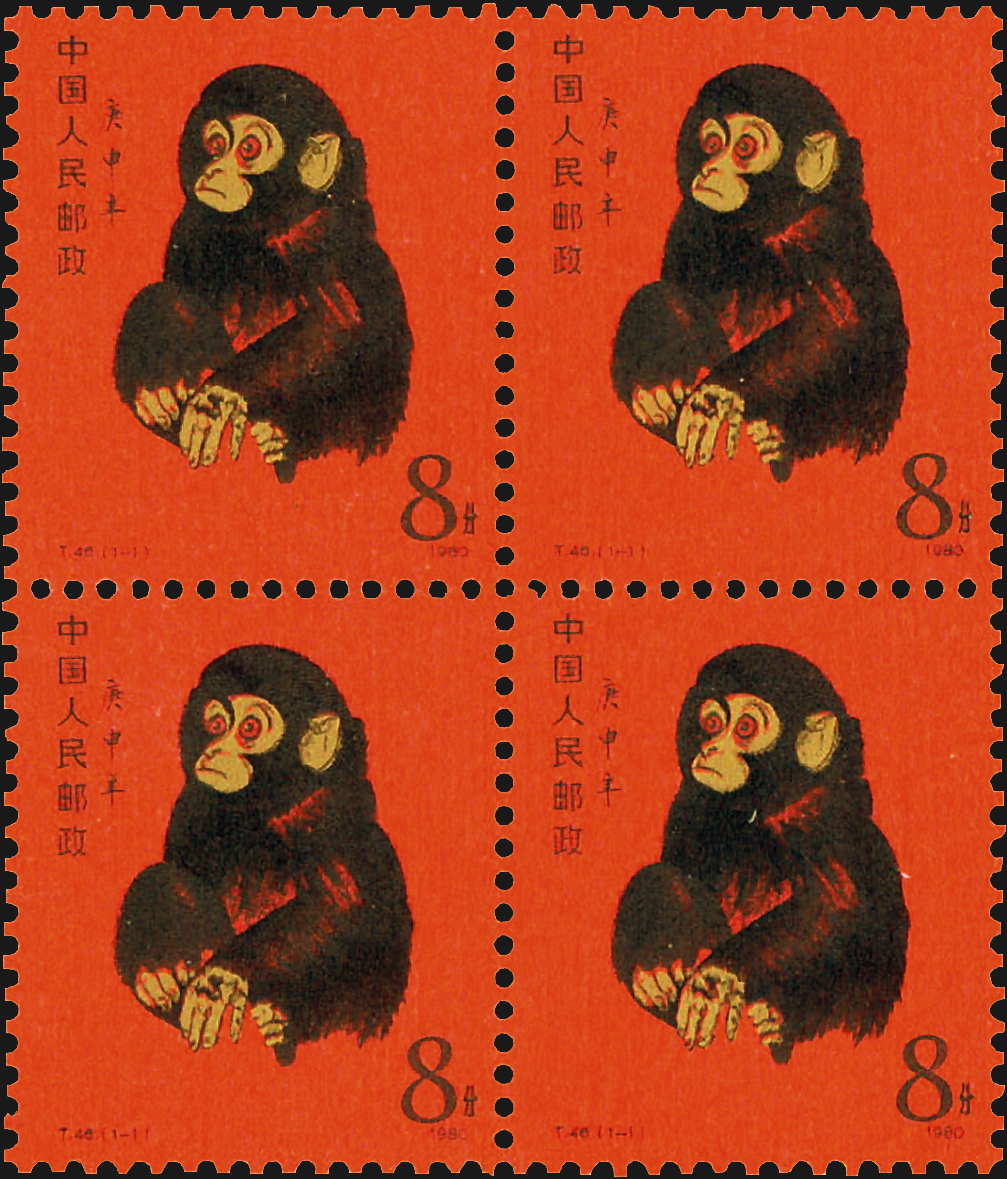 china-year-of-the-monkey-stamp-block-1980