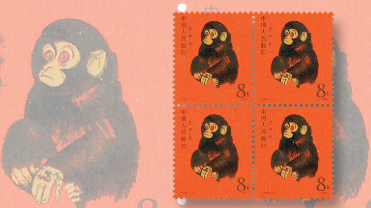 china-year-of-the-monkey-stamp-block