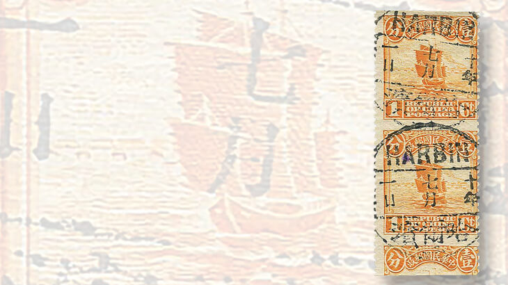 chinese-1913-one-cent-orange-junk-stamp