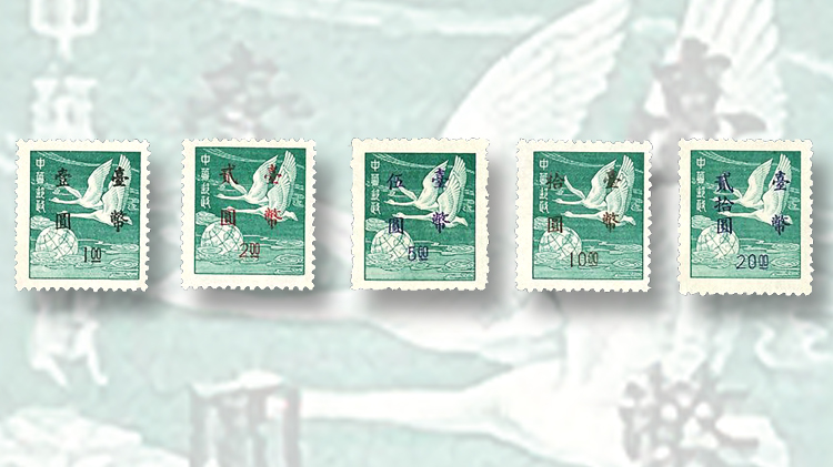 chinese-five-set-flying-geese-stamps