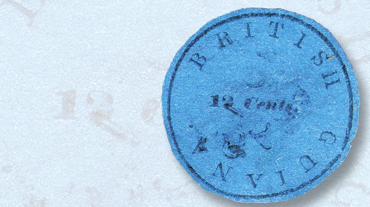 classic-stamps-british-guiana-cottonreel-frame-break-type-d-rim