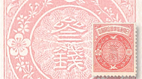 classic-stamps-of-the-world-1905-japan-korea-post-takeover