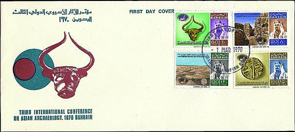 coc-dm-bahrain-f2