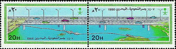 coc-dm-causeway-f1