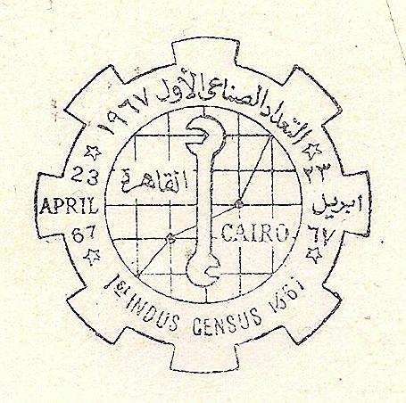 coc-dm-egypt-f2