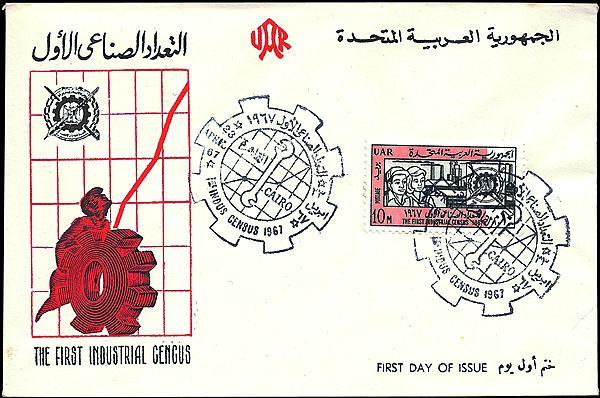 coc-dm-egypt-f3