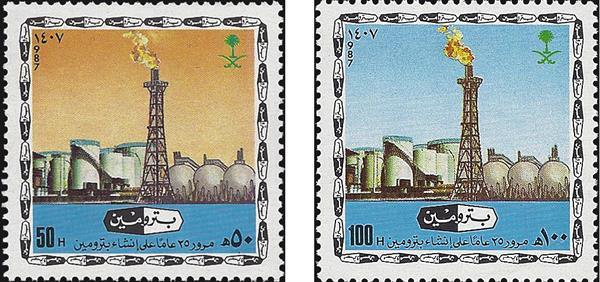 coc-dm-saudi-f1