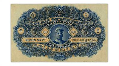 cochin-1930-60-rupee-court-fee-stamped-paper-proof