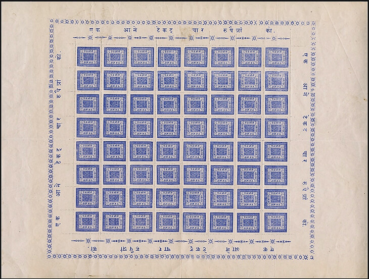 complete-sheet-nepal-first-stamp