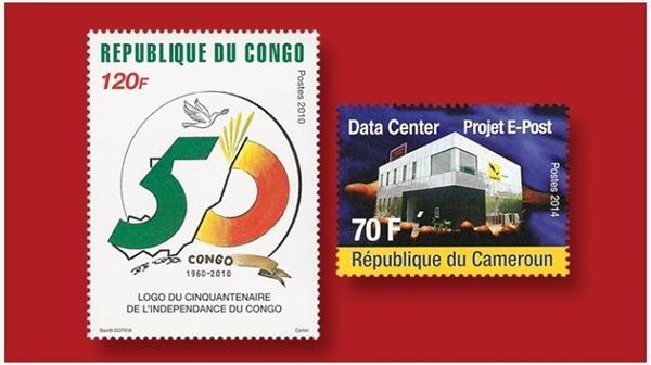 congo-republic-scott-1286-cameroun-977-wmr