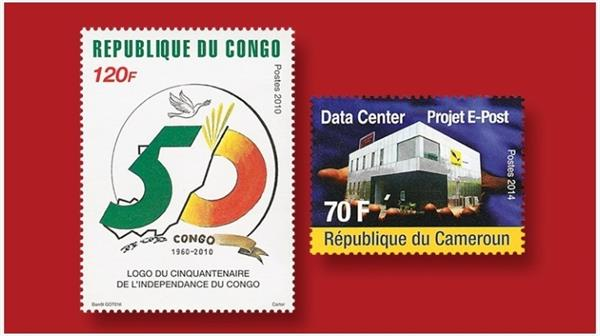congo-republic-scott-1286-cameroun-977