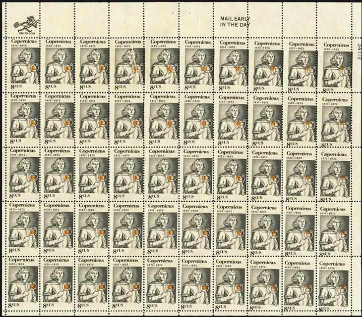 copernicus-stamp-pane