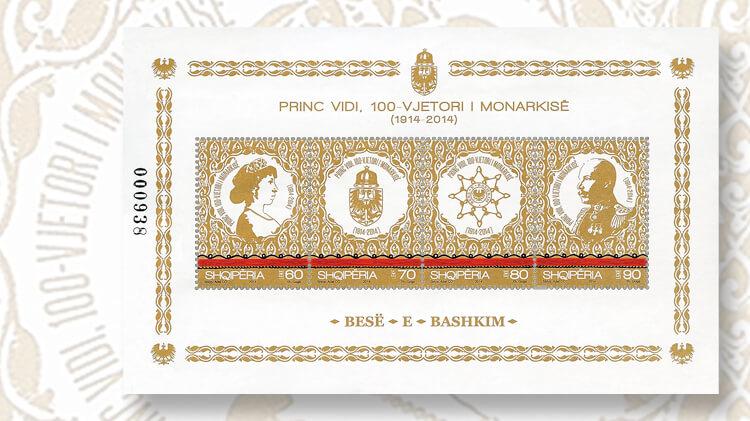 coronation-of-prince-vidi-stamp