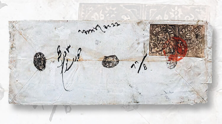 cover-kashmir-black-stamps-india