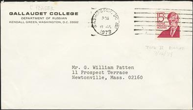 cover-type-ii-oliver-wendell-holmes-stamp