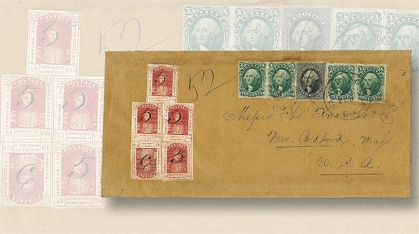 cover-with-five-thirteen-cent-king-kamehameha-stamps