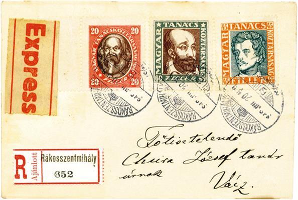 covering-the-world-hungarian-soviet-republic-karl-marx-sandor-petofi-ignac-martinovics