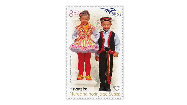 croatia-2019-euromed-susak-island-childrens-costumes-stamp