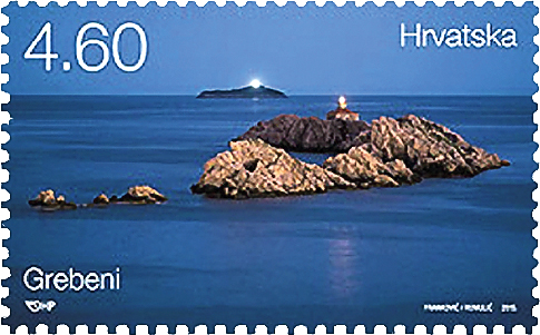 croatia-lighthouse-stamp-2015