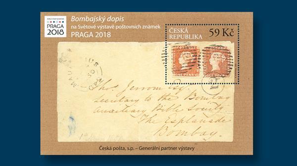 czech-bombay-cover-souvenir-sheet