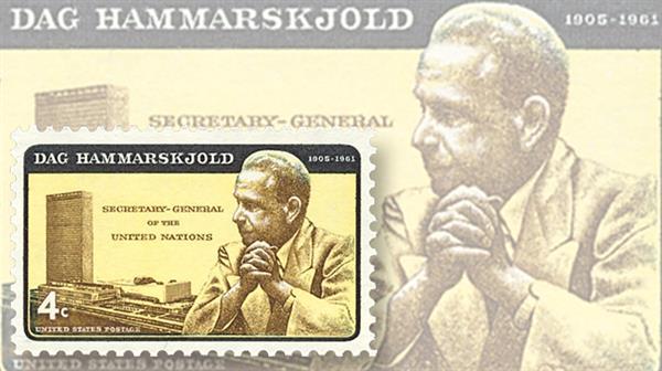 dag-hammarskjold-commemorative