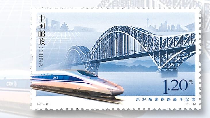 dashengguan-railroad-bridge-china-stamp