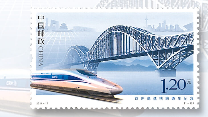 dashengguan-railroad-bridge-china-stamp
