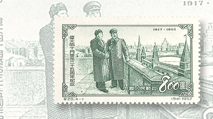 dictators-on-stamps-china-joseph-stalin-mao-tse-tung-stamp