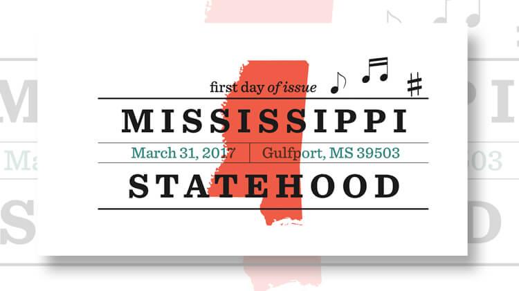 digital-color-postmark-mississippi-statehood-stamp
