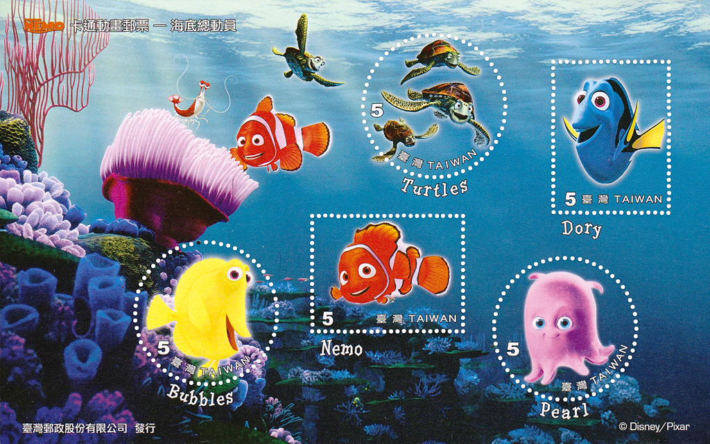 disney-pixar-stamps-china-taiwan-finding-nemo-2008
