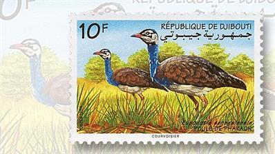djibouti-1994-ten-franc-eupodotis-senegalensis-stamp
