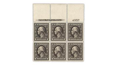dollar-sign-stamps-1909-washington-plate-block